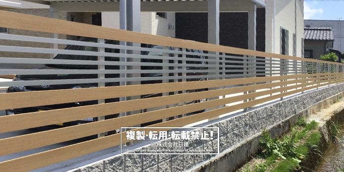 形材フェンス×敷地境界[圧倒的人気!折板カーポートのパイオニア的商品]
