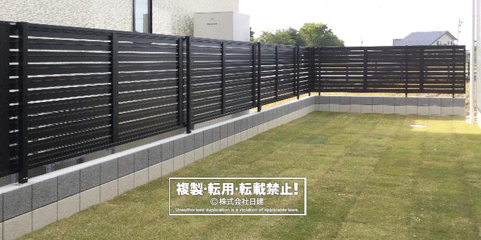 形材フェンス×隣家境界[圧倒的人気!折板カーポートのパイオニア的商品]