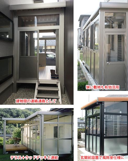建物間の連絡先通路として。狭い敷地も有効活用。テラス+ウッドデッキと連結。玄関前設置で風除室仕様に。