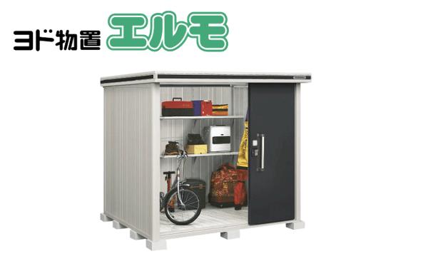 http://www.yodomonooki.jp/products/lumberroom/erumo/index.html