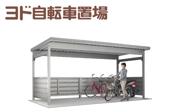 http://www.yodomonooki.jp/products/b_place/bicycle/
